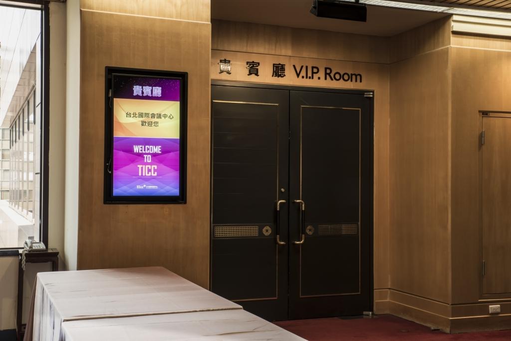 台北國際會議中心數位看板 (6)