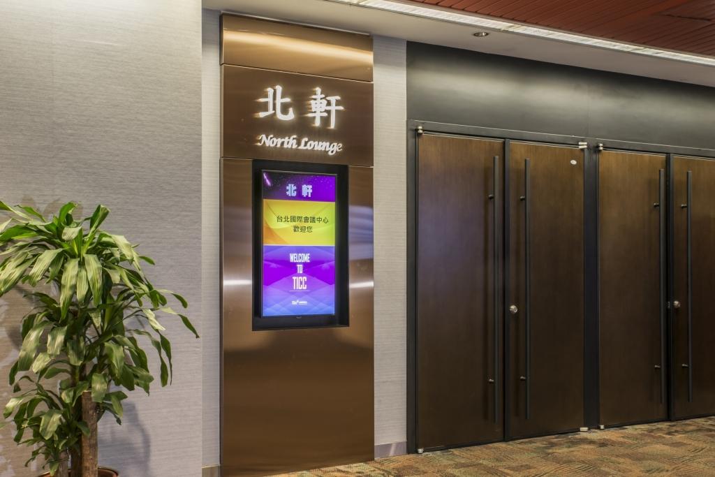 台北國際會議中心數位看板 (7)