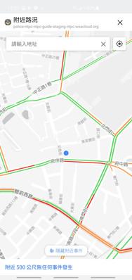 新北警察局LINE帳號-附近路況服務