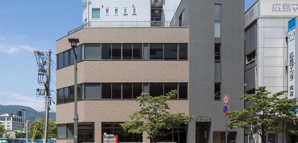 障がい者福祉施設/広島県