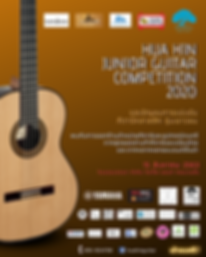HJGC 2020 poster 11.png