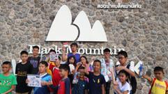 _Black Mountain_180403_0091.jpg