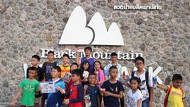 _Black Mountain_180403_0093.jpg