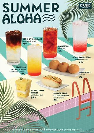 AW-Summer aloha-create(RGB)-01.jpg