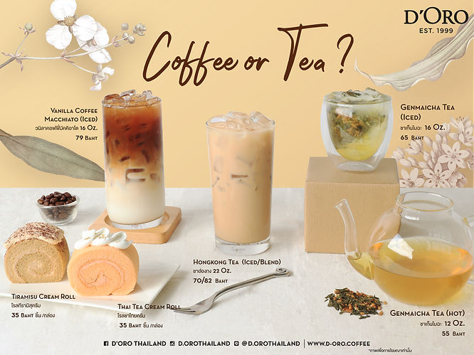 coffee or tea -POS-01.jpg