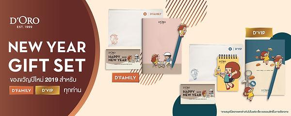 EDM D'FAMILY D'VIP _ Promotion-01.jpg