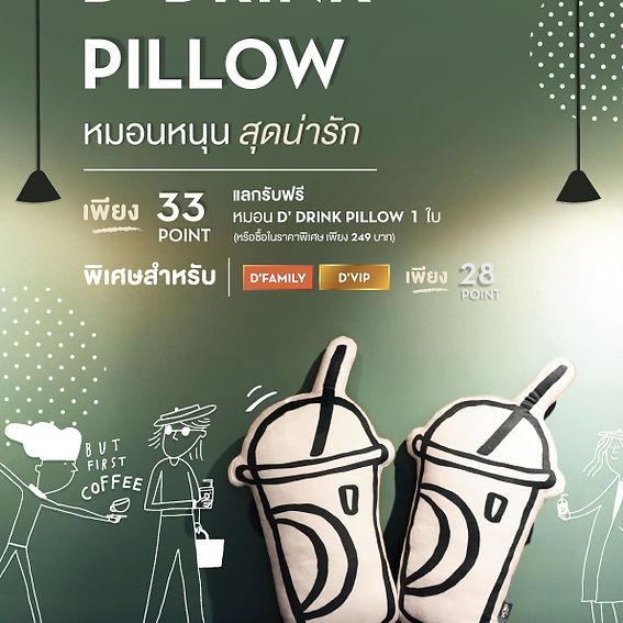 AW-Pillow-a4.2.jpg