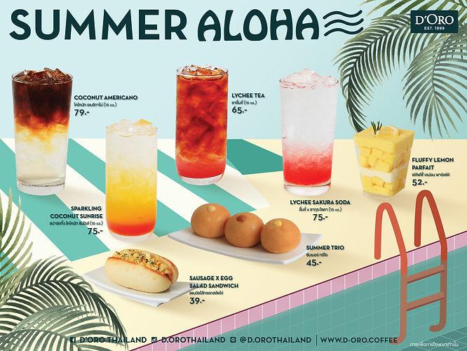 AW-Summer Aloha POS-01.jpg