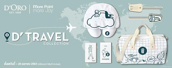 AW D'Travel Set - Promotion.jpg
