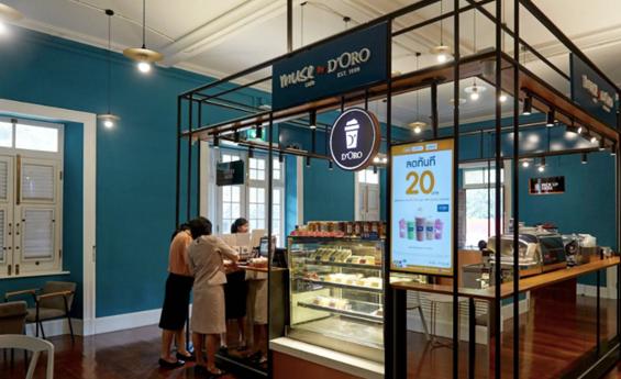 เปิดสาขาใหม่ Muse Cafe' by D'Oro