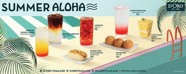 AW-Summer Aloha WEB Promotion-01.jpg