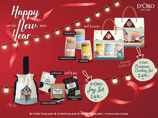 AW Gift Set Newyear 2021 - POS-01.jpg
