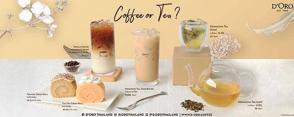 coffee or tea -Webpromote-01.jpg