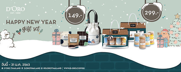 D'ORO_HAPPY_NEW_YEAR_GIFTSET_-_Promotion