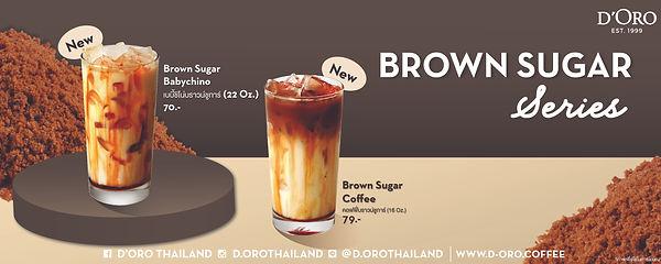 AW-brown sugar Promotion-01.jpg
