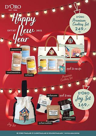 AW Gift Set Newyear 2021-01.jpg