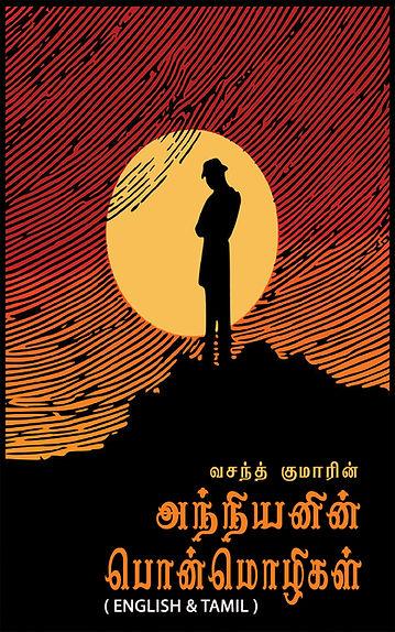 Anniyanin Ponmozhigal English Tamil Cover.jpg