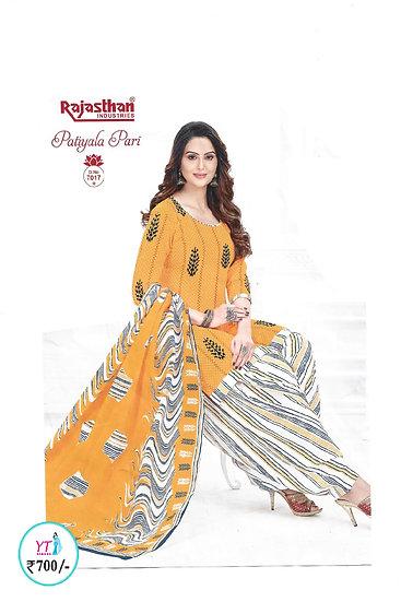 Rajasthan Cotton Chudithar - Yellow White YT