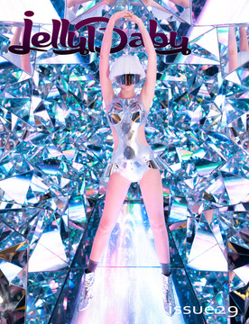 JellyBaby Mag Issue 29