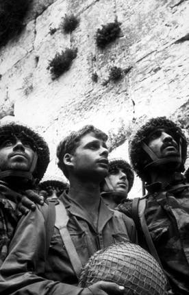 LES GRANDS MOMENTS DE L'HISTOIRE D'ISRAËL