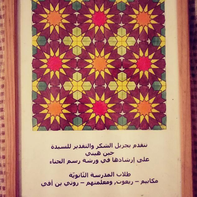 חן חינה - מתנה ממגמת ערבית לסיום סדנת קעקועי חינה 2015