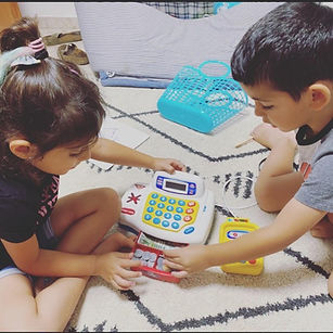 ילדים משחקים בחשבוניה