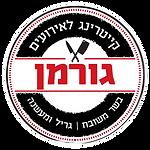Gurman logo Final-transparent-01.png