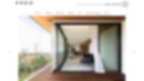 שדרוג אתר וויקס לצלמת אדריכלות
