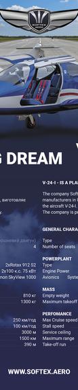 V-24-I