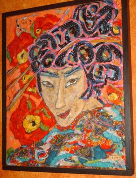 Geisha 1970