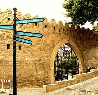 Baku Old City street view.jpg