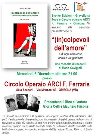 """""""(in)colpevoli dell'amore"""" a Omegna (Circolo Ferraris-6.12.17)"""