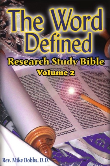 Ebook- The Word Defined, Volume Two