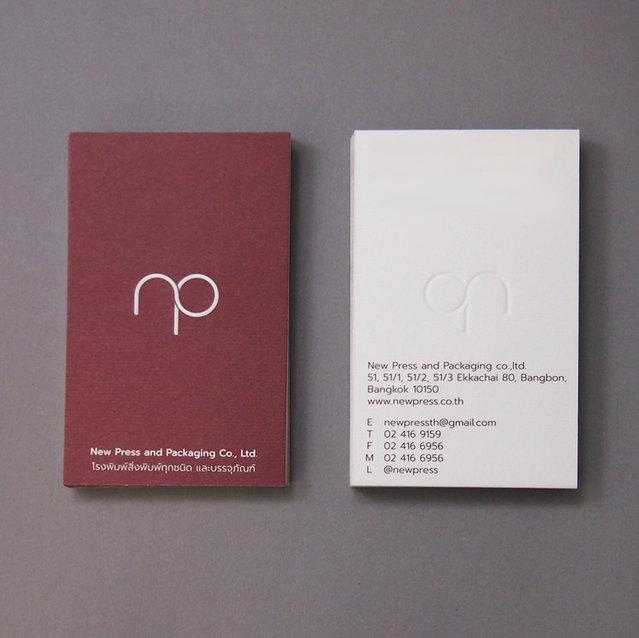NP Name Card