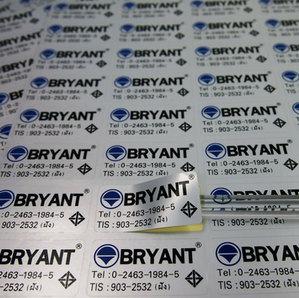 สติกเกอร์ Bryant