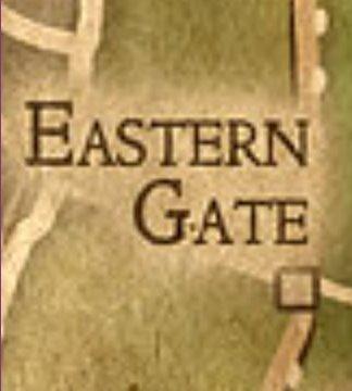 Easter Gate