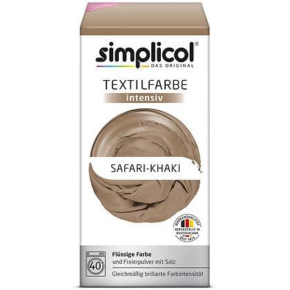 Течна интензивна текстилна боя, сафари-каки