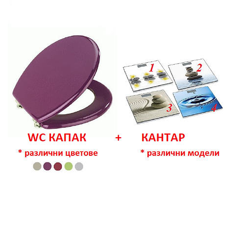 WC Prima Капак + Кантар за баня