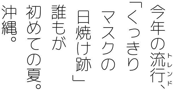 6月表紙06.jpg