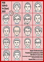 JET2021 イラストポスター.tif