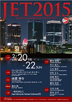 JET2015_Poster.png