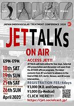 JETTalks_poster印刷用.jpg