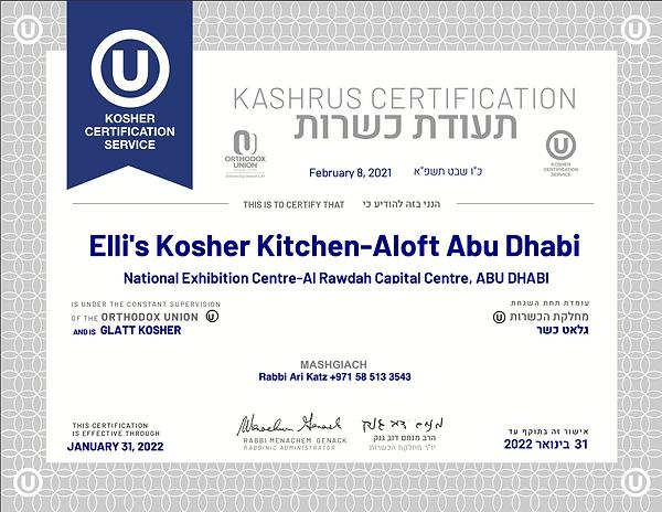 Hashgachah Certification