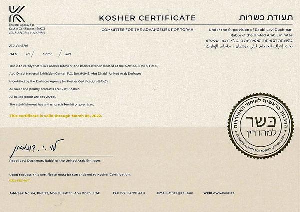 EAKC Certificate.JPG