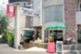 116383_26-01higashiazabu.jpg