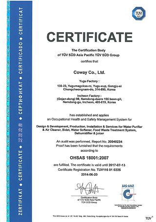 системи за пречистване на вода с обратна осмоза Zepter TÜV Certificate OHSAS 18001