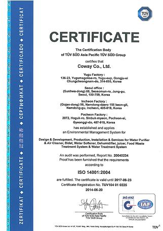 системи за пречистване на вода с обратна осмоза Zepter TÜV Certificate ISO 14001