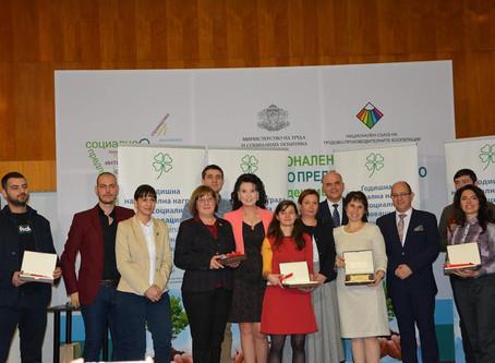 ZERA с отличие за социален иноватор от Министерство на труда и социалната политика