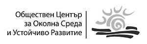 Обществе Център по Околна Среда и Устойчиво Развитие - Варна