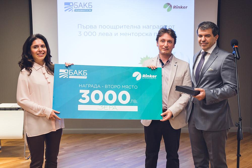 ZERA наградена за бизнес концепция за употреба на многократни чаши и въвеждане на депозитна система за концерти, фестивали, спортни срещи